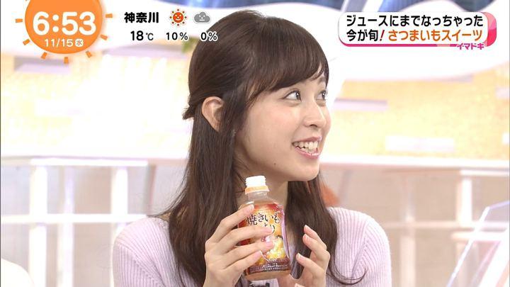 2017年11月15日久慈暁子の画像10枚目