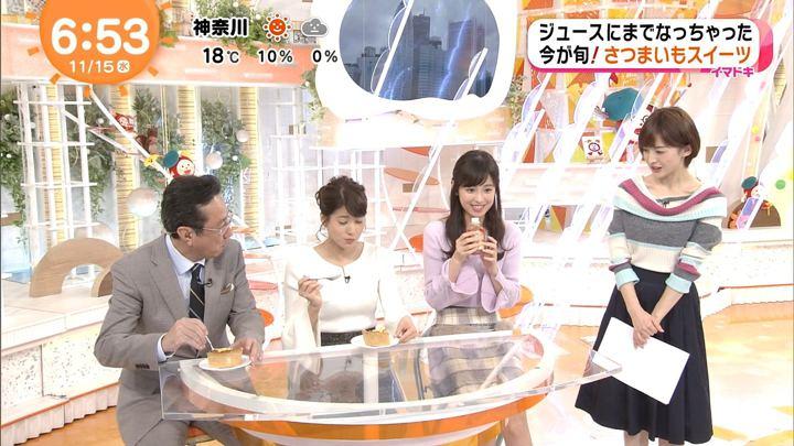 2017年11月15日久慈暁子の画像12枚目