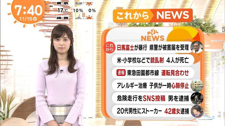 2017年11月15日久慈暁子の画像16枚目