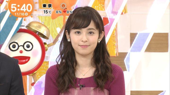 2017年11月16日久慈暁子の画像01枚目