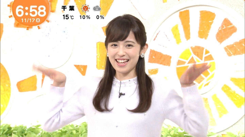 【フジ】 久慈暁子 Part5 【クジパン・めざまし】 ワッチョイ©2ch.net->画像>311枚