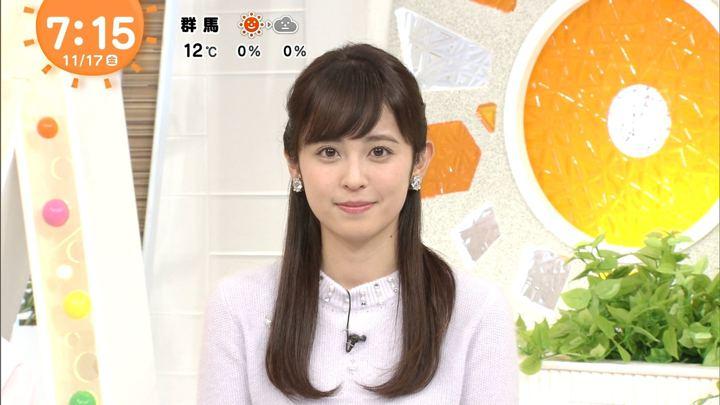 2017年11月17日久慈暁子の画像43枚目