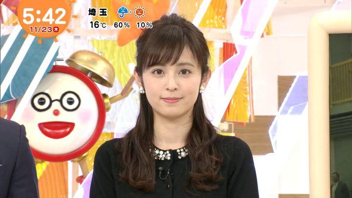 2017年11月23日久慈暁子の画像01枚目