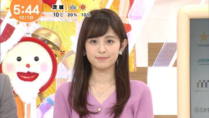 2017年12月01日久慈暁子の画像26枚目