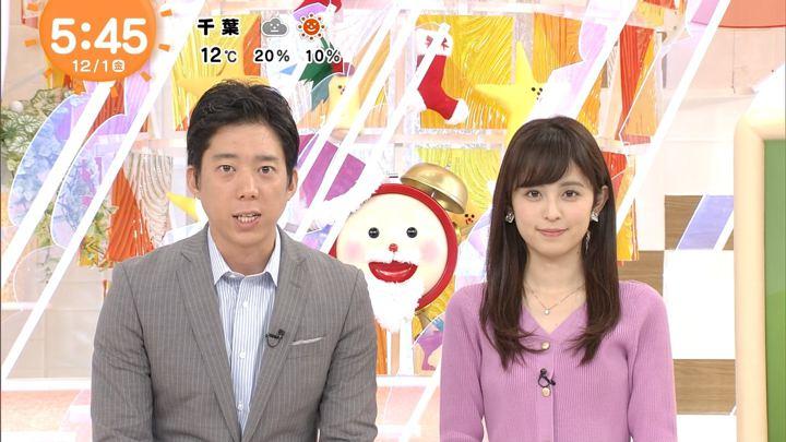 2017年12月01日久慈暁子の画像30枚目