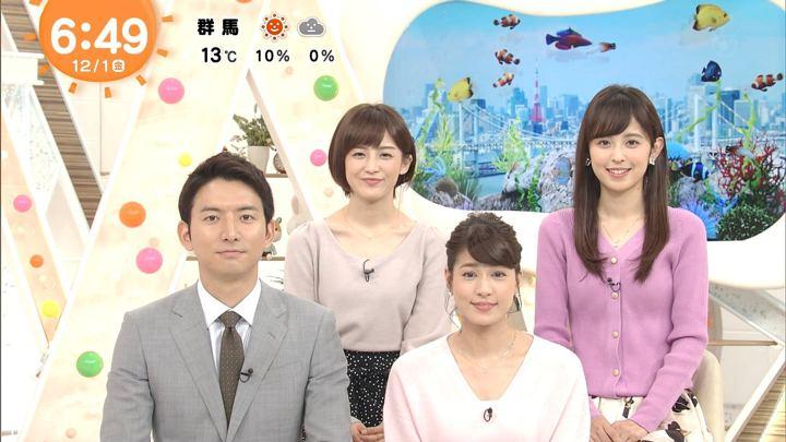 2017年12月01日久慈暁子の画像32枚目