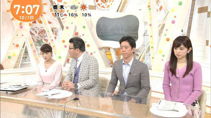 2017年12月01日久慈暁子の画像33枚目