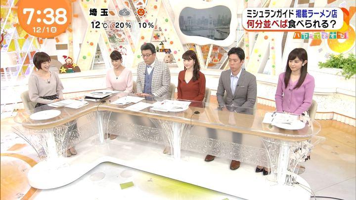 2017年12月01日久慈暁子の画像36枚目