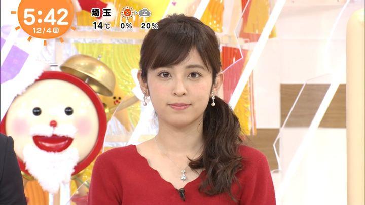 2017年12月04日久慈暁子の画像02枚目