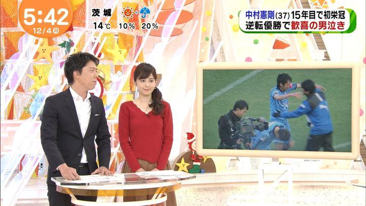 2017年12月04日久慈暁子の画像04枚目