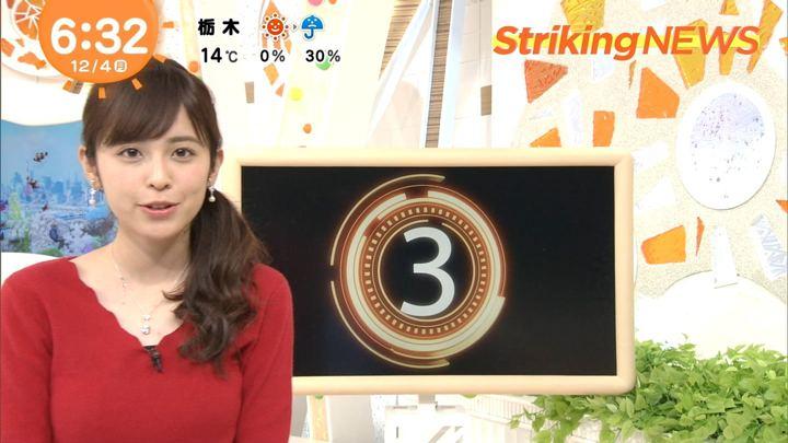 2017年12月04日久慈暁子の画像10枚目