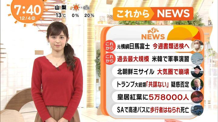 2017年12月04日久慈暁子の画像14枚目