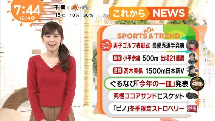 2017年12月04日久慈暁子の画像17枚目
