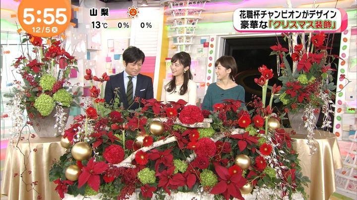 2017年12月05日久慈暁子の画像10枚目