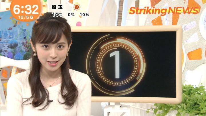2017年12月05日久慈暁子の画像15枚目