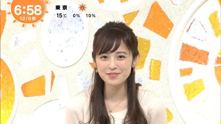 2017年12月05日久慈暁子の画像22枚目
