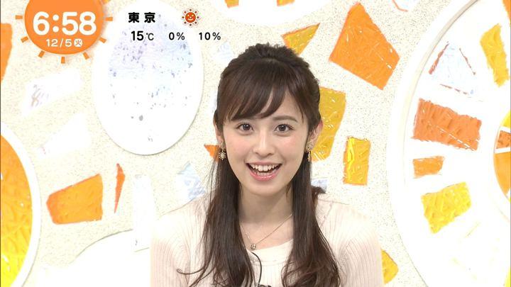 2017年12月05日久慈暁子の画像23枚目