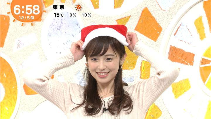 2017年12月05日久慈暁子の画像25枚目