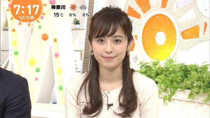 2017年12月05日久慈暁子の画像30枚目