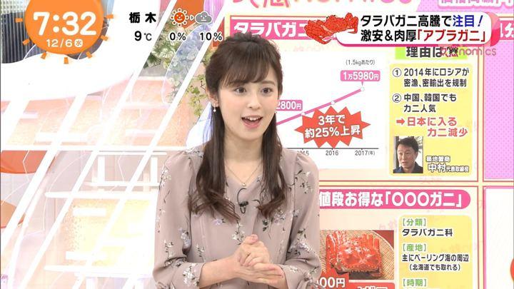 2017年12月06日久慈暁子の画像19枚目