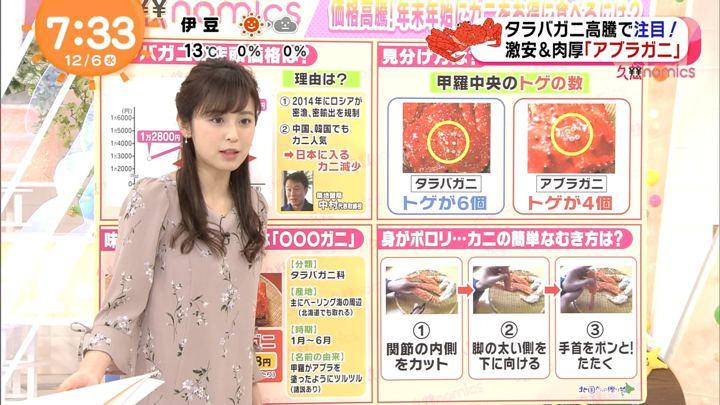 2017年12月06日久慈暁子の画像26枚目