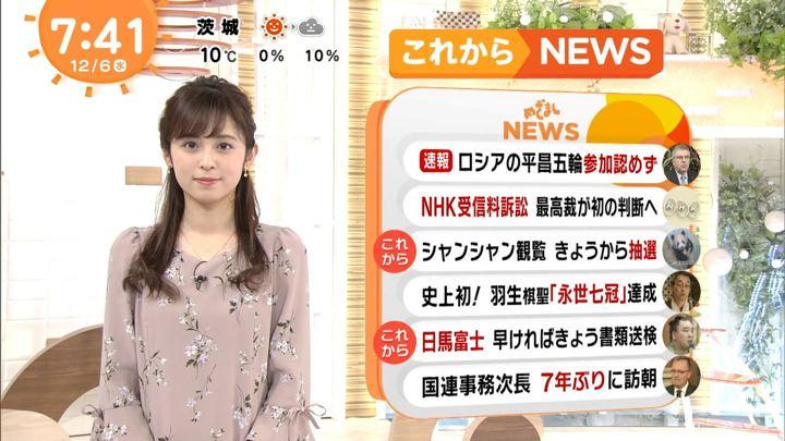 2017年12月06日久慈暁子の画像29枚目