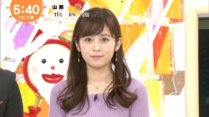 2017年12月07日久慈暁子の画像01枚目