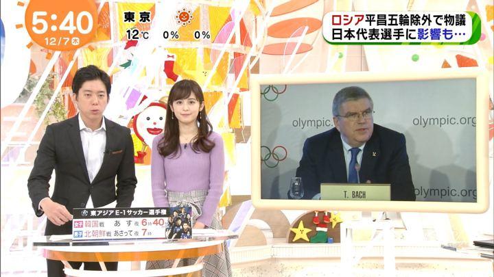 2017年12月07日久慈暁子の画像03枚目