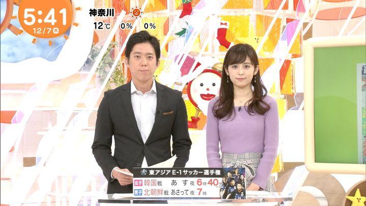 2017年12月07日久慈暁子の画像04枚目