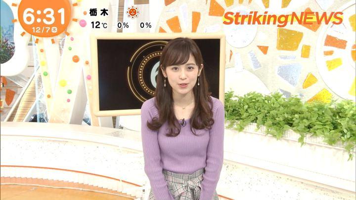 2017年12月07日久慈暁子の画像06枚目
