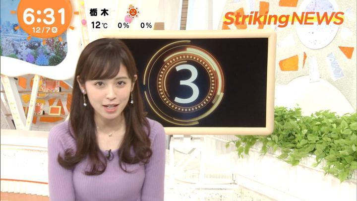 2017年12月07日久慈暁子の画像08枚目