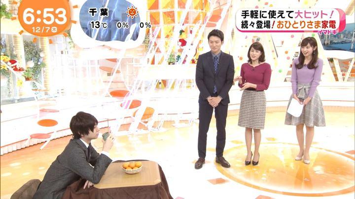 2017年12月07日久慈暁子の画像13枚目
