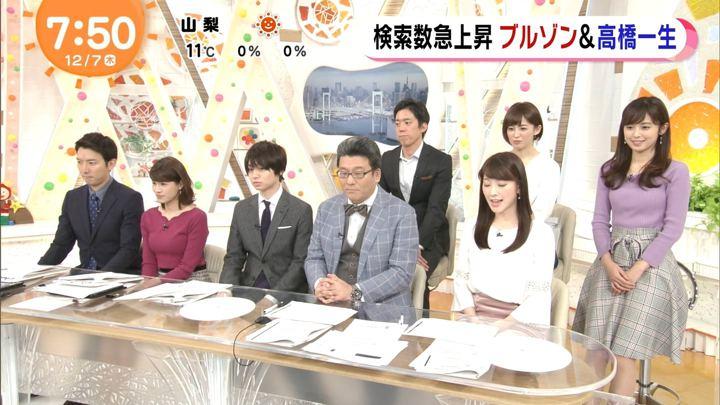 2017年12月07日久慈暁子の画像16枚目