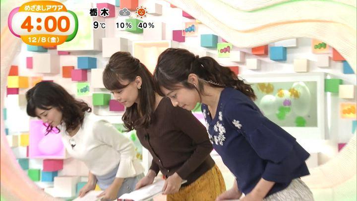 2017年12月08日久慈暁子の画像02枚目