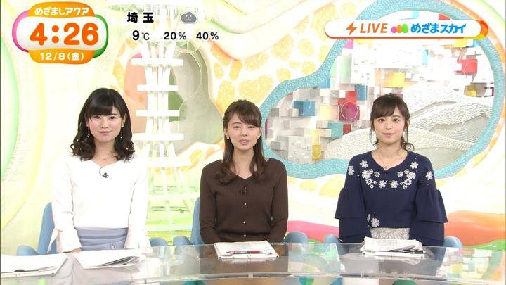 2017年12月08日久慈暁子の画像11枚目