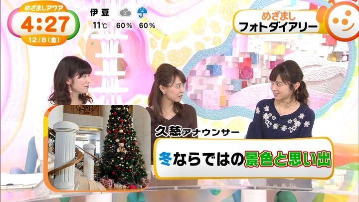 2017年12月08日久慈暁子の画像12枚目