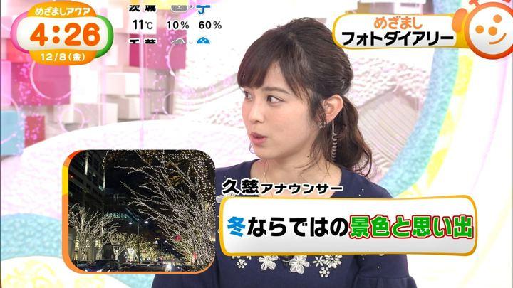 2017年12月08日久慈暁子の画像16枚目