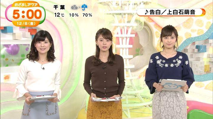 2017年12月08日久慈暁子の画像22枚目