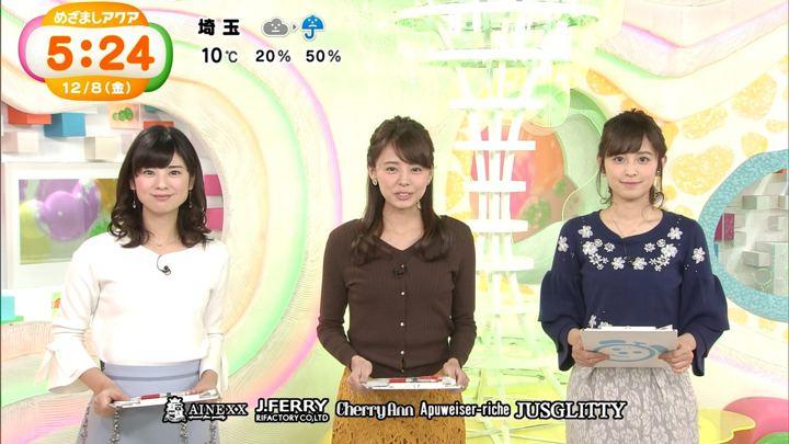 2017年12月08日久慈暁子の画像26枚目