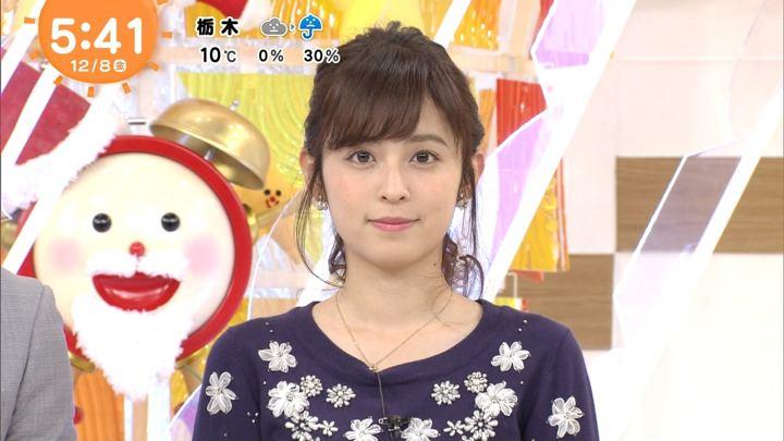 2017年12月08日久慈暁子の画像27枚目
