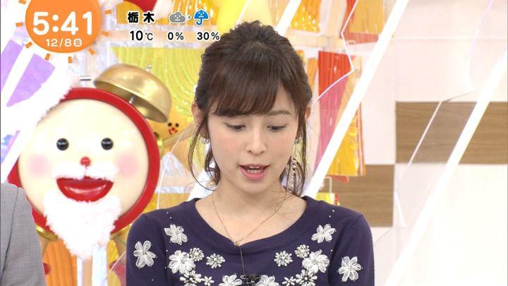 2017年12月08日久慈暁子の画像29枚目