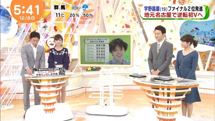 2017年12月08日久慈暁子の画像30枚目