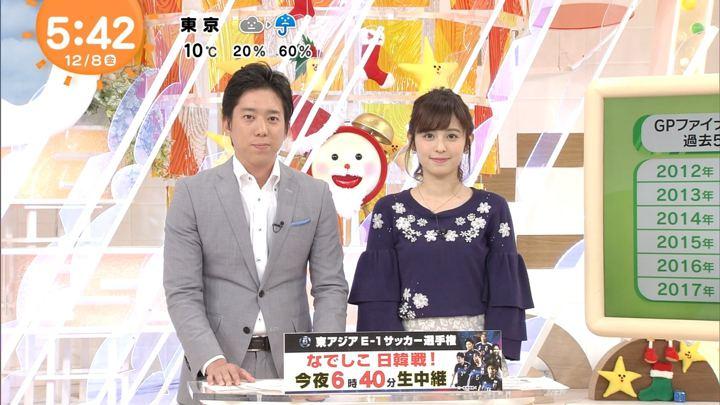 2017年12月08日久慈暁子の画像32枚目