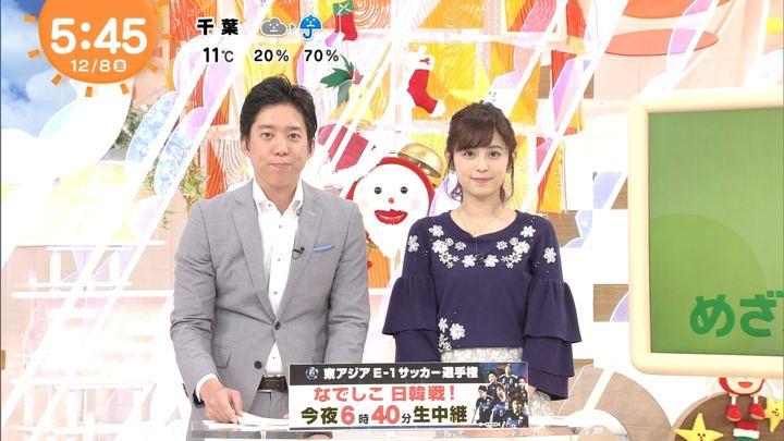 2017年12月08日久慈暁子の画像33枚目