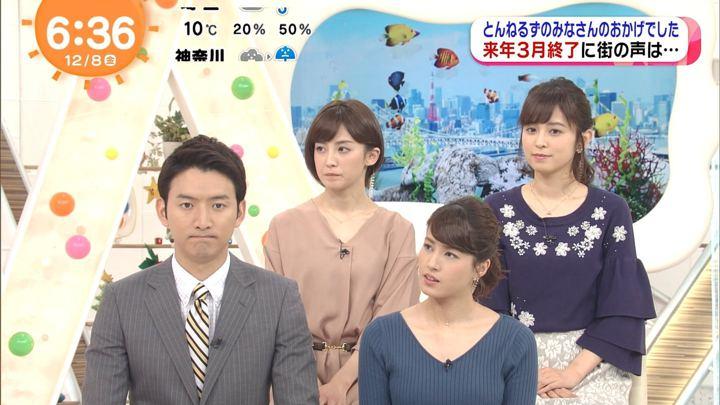 2017年12月08日久慈暁子の画像34枚目