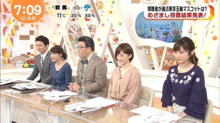2017年12月08日久慈暁子の画像35枚目