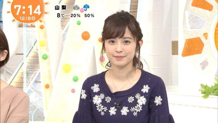 2017年12月08日久慈暁子の画像37枚目