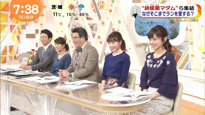 2017年12月08日久慈暁子の画像39枚目
