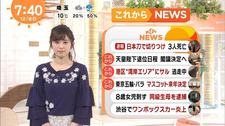 2017年12月08日久慈暁子の画像40枚目
