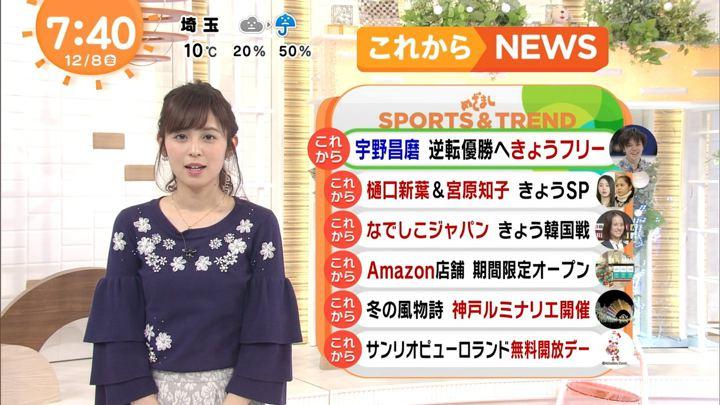 2017年12月08日久慈暁子の画像41枚目